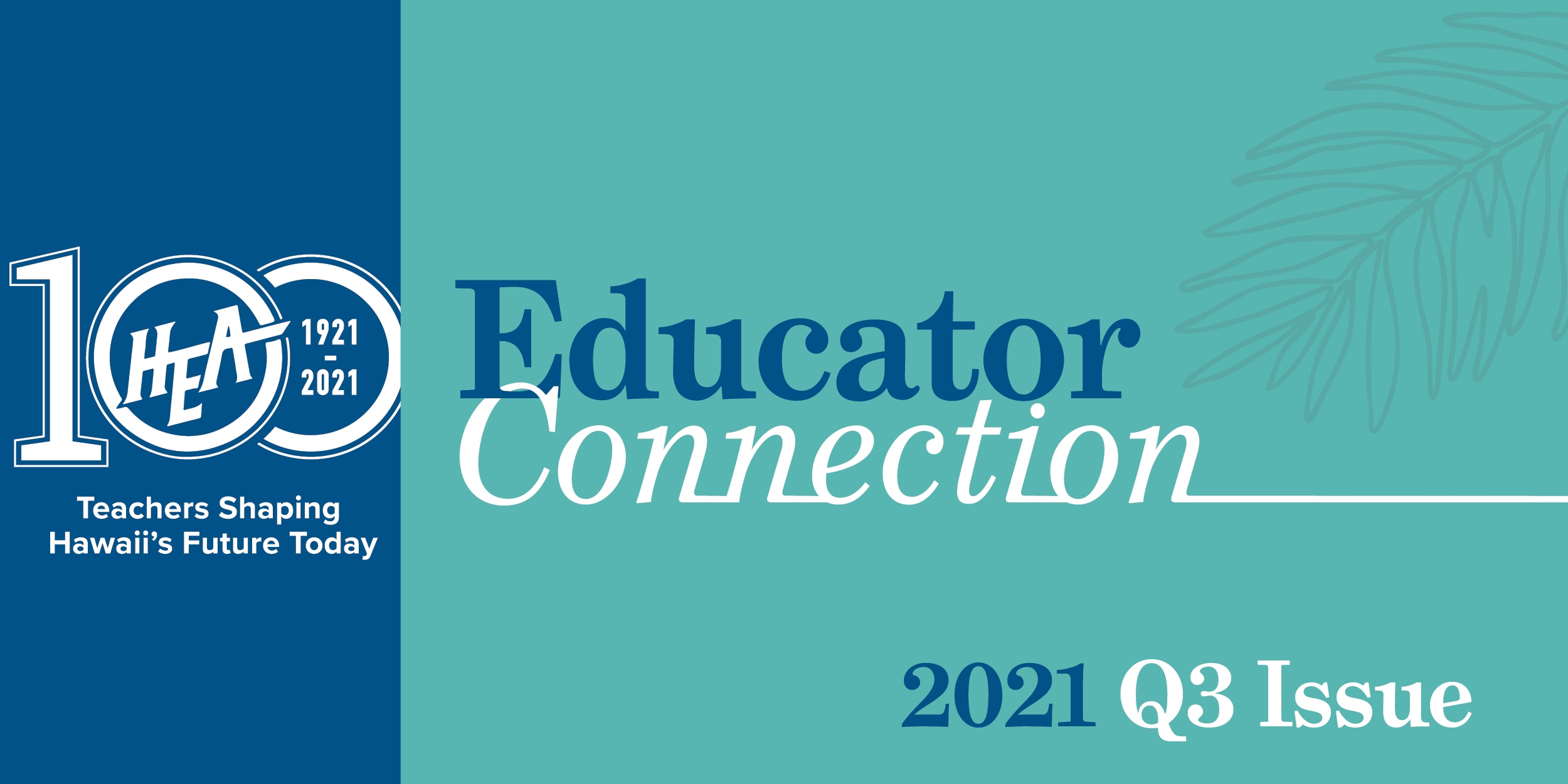 Educator Connection Q3 2021 Newsletter Now Available